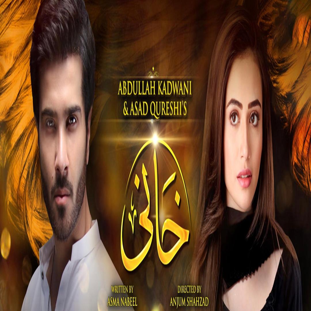 Rahat Fateh Ali Khan - Khaani