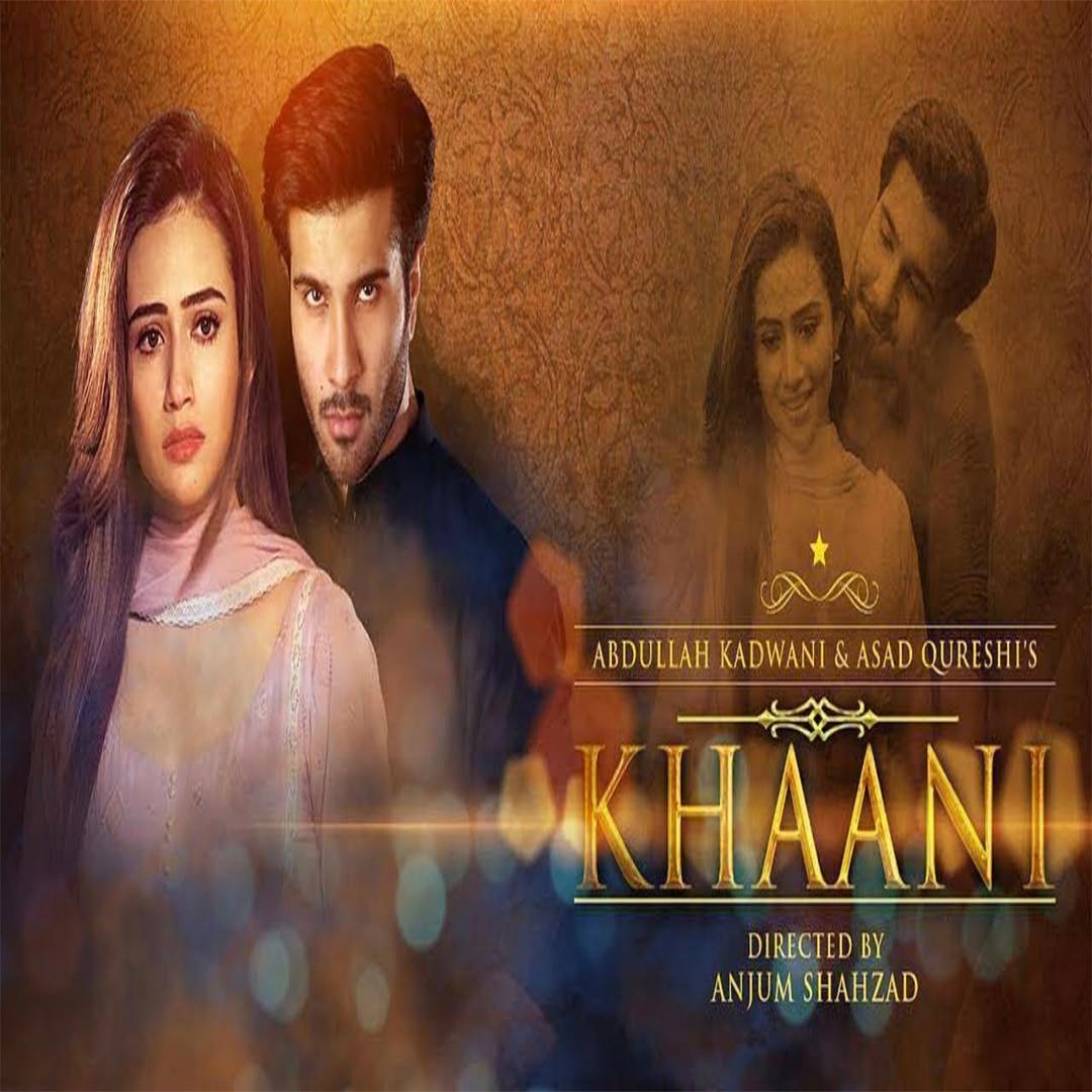 Khaani - Geo Entertainment