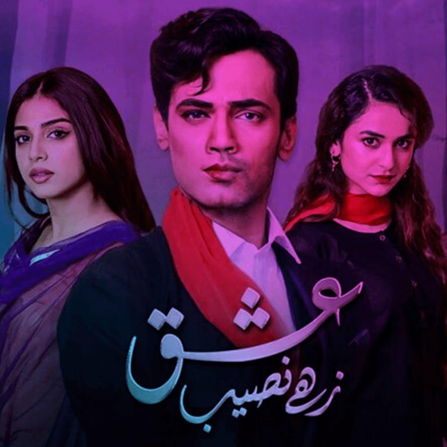 Hashim Nadeem - Ishq Zah-e-Naseeb