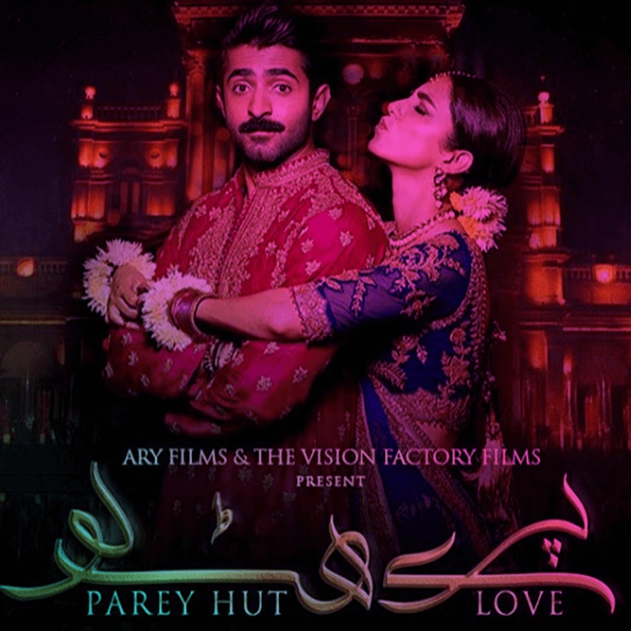 Parey Hut Love - Produced by Asim Raza & Sheheryar Munawar<br /> at The Vision Factory Films
