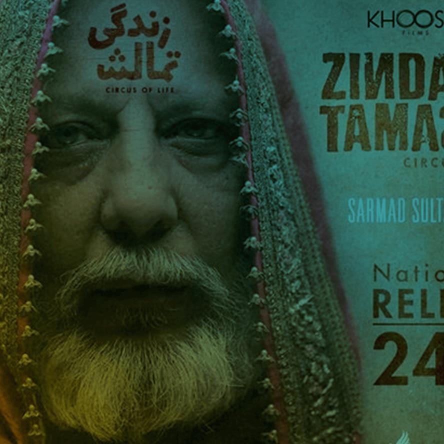 Nimra Gilani for Zindagi Tamasha Bani