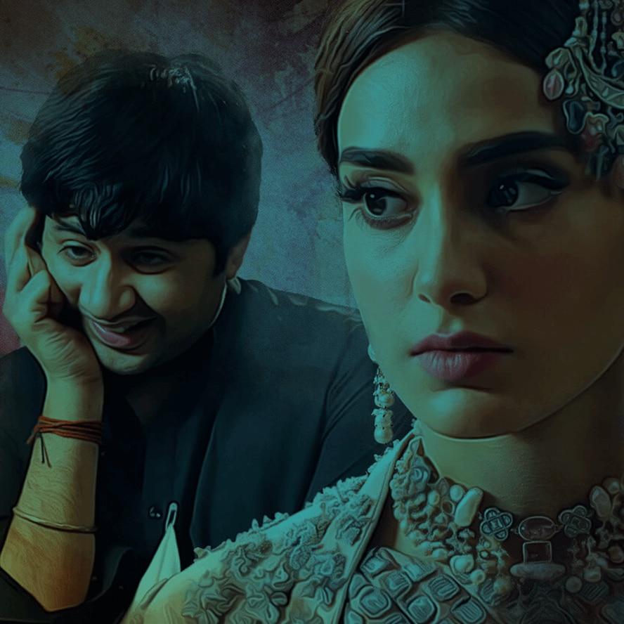 Ranjha Ranjha Kardi - Hum TV