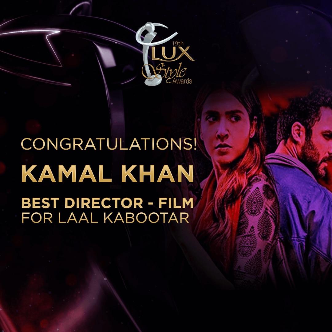 Kamal Khan - Laal Kabootar