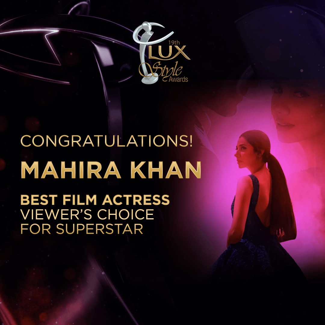 Mahira Khan for Superstar