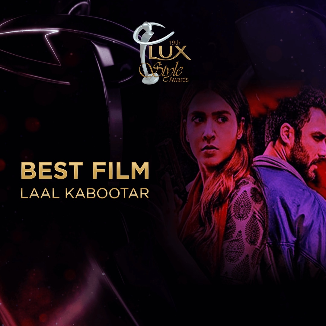 Laal Kabootar - Produced by Hania Chima and Kamil Chima