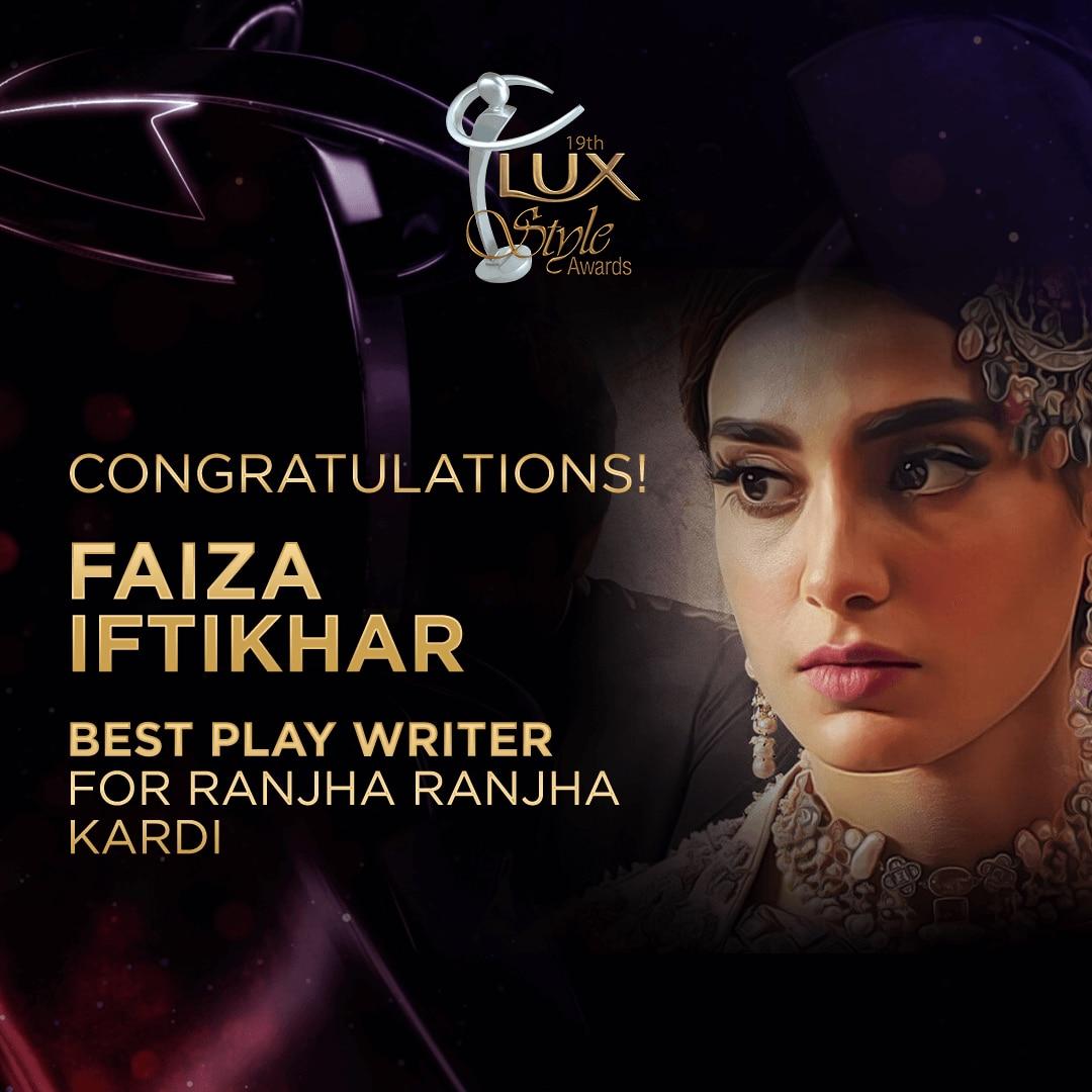 Faiza Iftikhar - Ranjha Ranjha Kardi