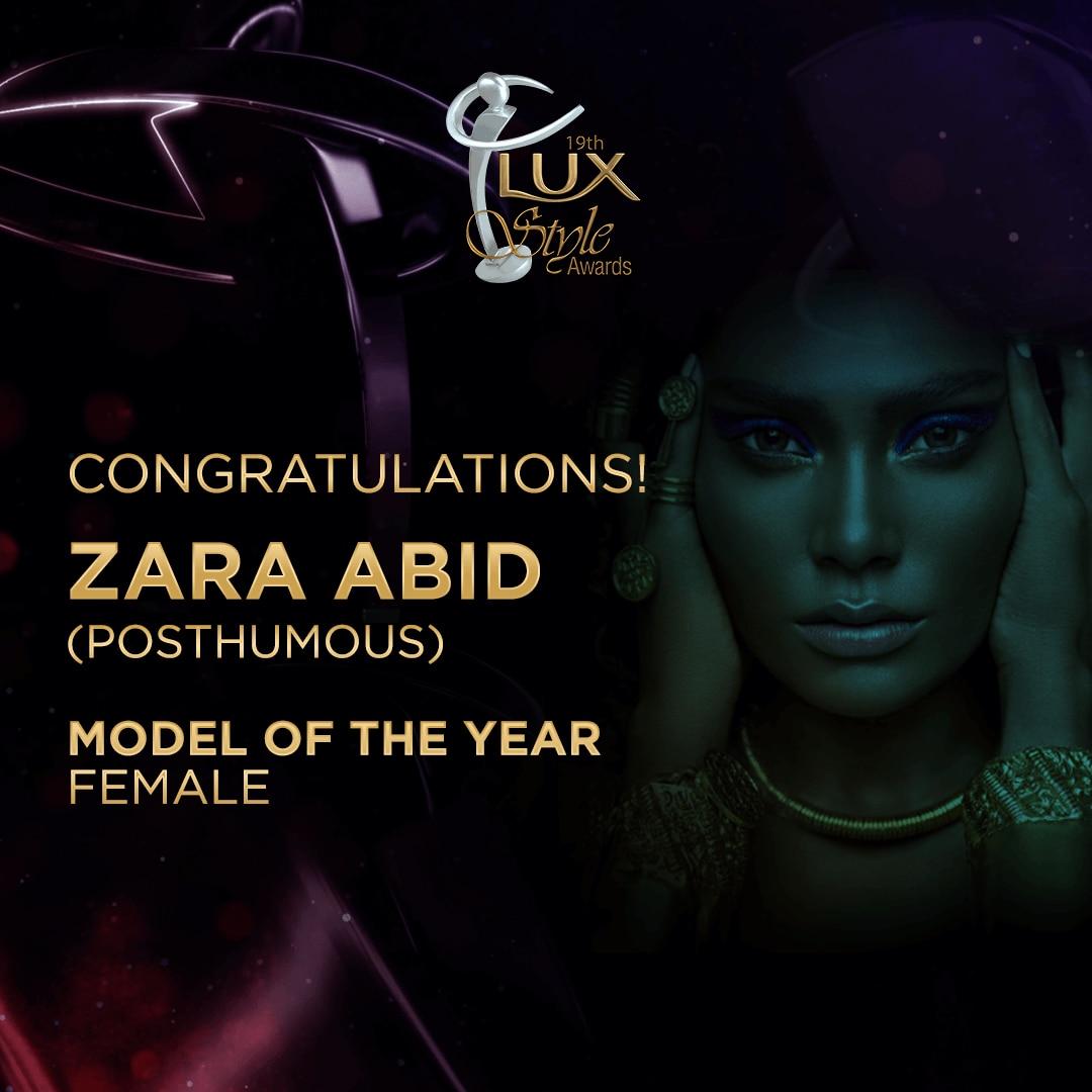 Zara Abid -  Posthumous