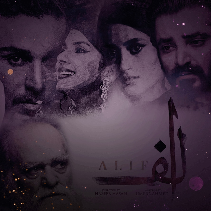 Alif - Sana Shahnawaz, Samina Humayun Saeed , Amjad Rasheed