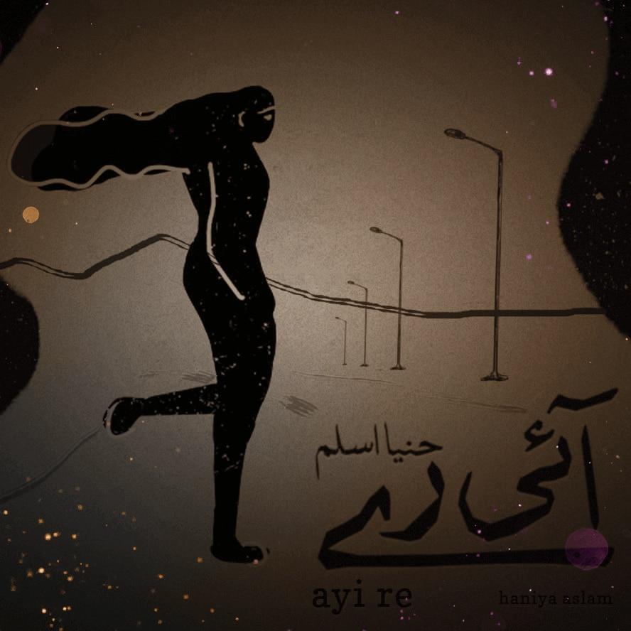 Ayi Re by Haniya Aslam