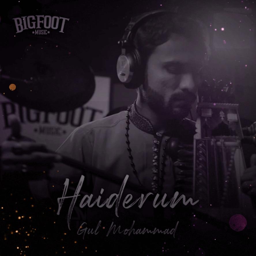 Haiderum by Gul Mohammad and Khurram Iqbal
