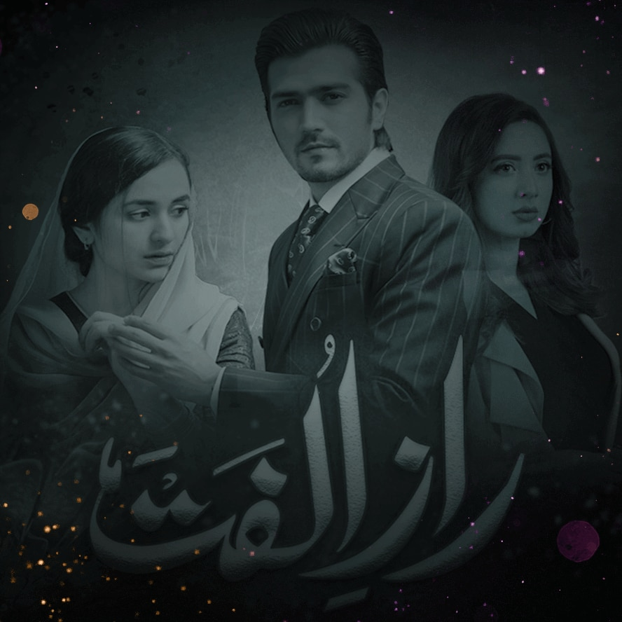 Raaz-e-Ulfat - 7th Sky Entertainment
